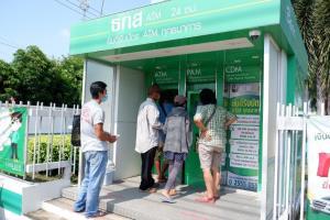 ธ.ก.ส.-กรุงไทยเปิดให้ลูกค้าถอนเงิน-สอบถามยอด ตู้เอทีเอ็มจังหวัดเดียวกันฟรีค่าธรรมเนียม 1 ปี