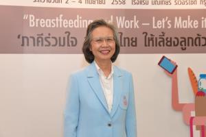 """มูลนิธิศูนย์นมแม่ฯ  ร่วมกับ สสส. เปิดตัว LINE OA """"@thaibf""""  คลายข้อทุกข์ใจให้แม่ และเด็กไทย ปลอดภัยจากโควิด-19"""