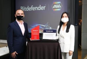 ซินเน็คฯ จับมือบิทดีเฟนเดอร์ นำซอฟต์แวร์ความปลอดภัย ตอบโจทย์องค์กรยุคดิจิทัล