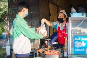 LINE MAN Wongnai ประกาศลดค่า GP เหลือ 25% ช่วยร้านอาหาร 4 จังหวัดสีแดงเข้ม