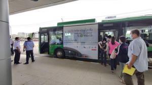 """ขสมก.จัด Shuttle Bus 3 สาย บริการฟรีไปฉีดวัคซีน """"สถานีกลางบางซื่อ"""""""