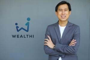"WEALTHI หนุนคนไทยปลดหนี้ผ่านแคมเปญ ""ความรู้แลกดอกเบี้ย"" แปลงการอ่านบทความบริหารการเงินส่วนบุคคล เป็นพอยต์ใช้ลดดอกเบี้ยได้จริง"