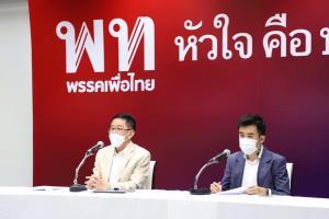 """""""เพื่อไทย"""" พอใจผลงานชำแหละร่าง พ.ร.บ.งบปี 65  ชี้นายกฯ จำนนต่อข้อเท็จจริง ตอบไม่ได้-ไปไม่เป็น"""