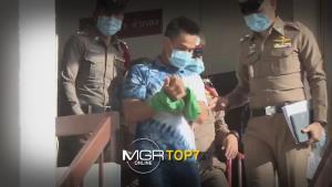 #MGRTOP7 : ฟ้าสางกลางกกกอก | แอสตร้าเซนเนก้าเมดอินไทยแลนด์ | ฉลุยวาระแรกร่าง พ.ร.บ.งบประมาณปี 65