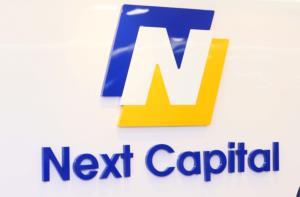 """NCAP ตั้ง"""" เน็คซ์ มันนี่"""" รุกธุรกิจสินเชื่อส่วนบุคคล"""