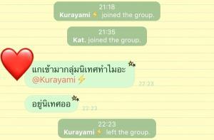 """กะเทาะเคส #นิติจุฬา เพราะ """"ระบบการศึกษาไทย"""" ไม่เคยสอนว่า """"อย่าคุกคามทางเพศ"""""""