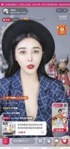เฉินซินหลิง ทุ่มเทอย่างหนักในการขายสินค้าผ่านไลฟ์สตรีมมิ่งทาง Taobao