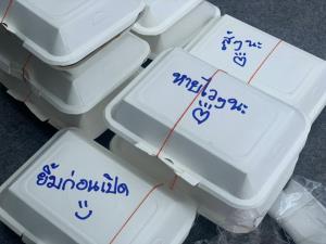"""""""ครัวมาดาม"""" ส่งต่อข้าวกว่า 135,000 กล่อง แทนกำลังใจให้คนไทยสู้ภัยโควิด"""