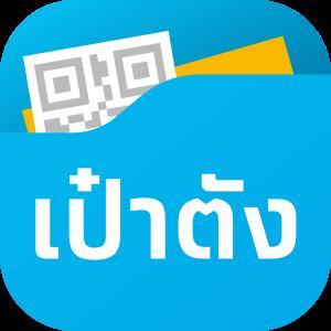 """""""กรุงไทย"""" แจ้งยกเลิกระบบยินยอมเปิดเผยข้อมูลบนแอปเป๋าตังให้ผู้ใช้งานทุกคน """"โดยอัตโนมัติ"""""""