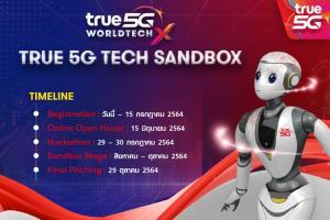 """ทรูเปิดโครงการ """"True 5G Tech Sandbox"""" เฟ้นหาสตาร์ทอัปรุ่นใหม่ โอกาสเรียนรู้และต่อยอดธุรกิจกับทรู 5G"""
