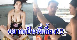 """""""แนท"""" ซ้อมมวยไทย แต่ทำไมมีคนอิจฉาพี่เลี้ยง"""
