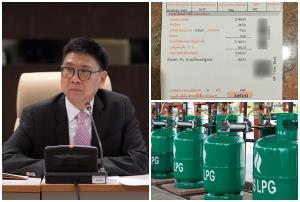 ลุ้นรัฐ! ต่ออายุลดค่าไฟ-LPG หลังมาตรการจ่อสิ้นสุด 30 มิ.ย.นี้