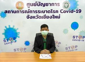 เชียงใหม่เผยยอด 3 วันคนฉีดวัคซีนโควิด-19 แล้วกว่า 2 หมื่นราย