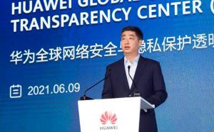 Huawei สู้อีกรอบ เปิดตัวศูนย์ปลอดภัยไซเบอร์ใหญ่ที่สุดในโลกที่จีน