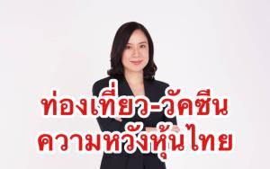 กสิกรไทยเปย์ปันผล K-SELECT กว่า 40 ล้าน