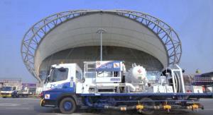 บาฟส์จ่อทุ่ม 700 ล้านซื้อโรงไฟฟ้าโซลาร์ใน ตปท.