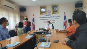 ศาลกาญจนบุรีจัดกิจกรรมแบ่งปันแก่เยาวชนเนื่องในโอกาสเฉลิมพระชนมพรรษาพระบรมราชินี