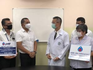 ปตท.สนับสนุนงบประมาณ 200,000 บาท จัดซื้อครุภัณฑ์ทางการแพทย์ให้แก่ รพ.แหลมฉบัง