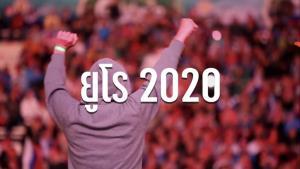 """(คลิป) เพลง """"ยูโร 2020"""" สไตล์ไทยแลนด์ ติดหู ตราตรึง ไม่รู้ลืม"""