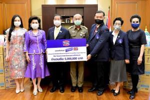 TOA มอบเงินจัดซื้ออุปกรณ์การแพทย์และผลิตภัณฑ์ทีโพล์ ให้แก่ รพ.สมเด็จพระยุพราชทั่วประเทศ