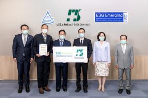 โรงพยาบาลศิครินทร์ ติดอันดับหุ้นยั่งยืนกลุ่ม ESG Emerging ปี 64