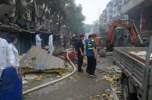 เกิดท่อก๊าซระเบิดในหูเป่ย ดับ 12 บาดเจ็บเกือบ 140 มีคนติดอยู่ใต้อาคารถล่ม ปฏิบัติการกู้ภัยทำงานต่อเนื่อง