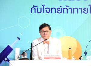 """อว. ขับเคลื่อนไทยโดยคนวิจัยกับโจทย์ท้าทายในยุควิถีใหม่ ในงาน """"The 2021 National RGJ and RRI Conferences"""""""