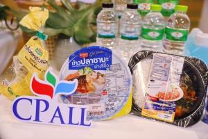 """ซีพีหนุนนักกีฬาไทยลุย """"โอลิมปิก-พาราลิมปิกเกมส์"""" จัดเต็มเสบียงอาหารสุขภาพ ซิม หน้ากากอนามัย เสริมความปลอดภัยป้องกันโรค"""