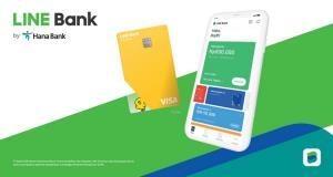 LINE จับมือธนาคาร PT Bank KEB Hana Indonesia เปิดตัว LINE BANK บุกตลาดอินโดนีเซีย