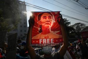 ศาลพม่าเริ่มพิจารณาคดี 'ซูจี' วันแรก ข้อหาครอบครองวิทยุผิดกฎหมาย-ละเมิดมาตรการโควิด