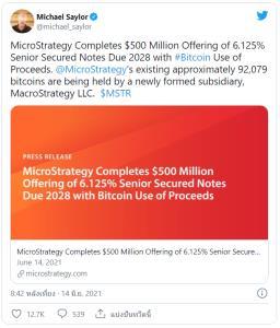 MicroStrategy ระดมทุน 1.5 หมื่นล้าน เพื่อซื้อ Bitcoin