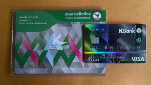 Review: ทำบัตรเครดิตกสิกรไทย แบบค้ำประกันเงินฝาก ปี 2564