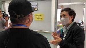 รพ.นครพิงค์แจงกรณีหนุ่มเครียดใบรับรองระบุฉีดวัคซีน 2 เข็มคนละยี่ห้อ ยันแค่บันทึกข้อมูลพลาด