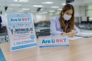 AIS-โรงเรียนพยาบาลรามาธิบดี เปิดสายด่วน 'Are U OK?' รับปรึกษาปัญหาสุขภาพจิต