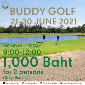 """วินเทจจัด """"Buddy Golf"""" ออกรอบ 2 คนกรีนฟี 1,000 บาท"""