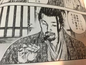 MUSASHI-มิยาโมโตะ มุซาชิ ภาค 3 ไฟ ตอน ซาซากิ โคจิโร...ดาบกับก้อนหิน
