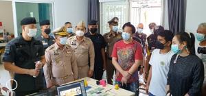 รอง ผบช.ภ.2 นำกำลังเข้าจับกุมกลุ่มพนันออนไลน์แนวชายแดน เข้มป้องกันต่างด้าวลอบข้ามแดน