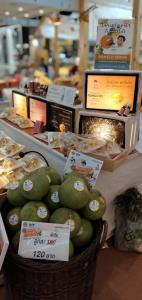 """เซรั่มส้มโอ """"Farm Cheer"""" วิตามินสูง 95.83% ฝีมือคนไทยถูกใจต่างชาติ"""