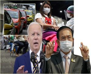 """เศร้า! สถานทูตสหรัฐฯในกรุงเทพฯตอบปัด """"ไม่ขนวัคซีนแจกอเมริกันในไทย"""" ตาม """"จีน"""" เอกสารชี้   ตำรวจลับสหรัฐฯเกือบ 900 นายติดโควิด"""