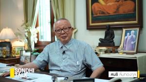[คำต่อคำ] SONDHI TALK : ปล้นกลางแดดเสาไฟประติมาโกง - ย้อนคดีสังหารหมู่ลูกเรือจีน 13 ศพ สะเทือนสัมพันธ์ไทย-จีน