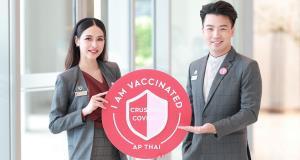 เอพี ไทยแลนด์ พนักงานขายทุกคนพร้อมให้บริการ อุ่นใจด้วยวัคซีนป้องกันโควิด-19