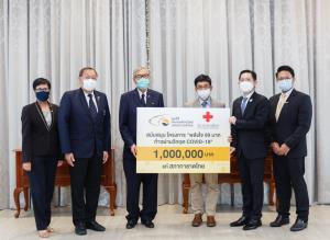 """มูลนิธิตลาดหลักทรัพย์ฯ สนับสนุนโครงการ """"พลังใจ 99 บาท ก้าวผ่านวิกฤต COVID-19"""" แก่สภากาชาดไทย"""