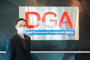 DGA ปรับแผนบิ๊ก ดาต้า เร่งเปิดข้อมูลเจาะกลุ่มอุตสาหกรรมเป้าหมาย