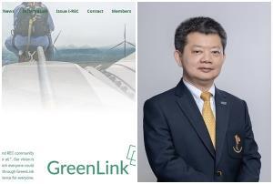 กฟผ.เปิด 3 เว็บไซต์ตลาด REC หนุนธุรกิจส่งเสริมพลังงานสีเขียว