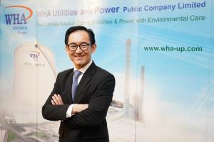 WHAUP ลั่นปี 64 ปิดดีล M&A โรงไฟฟ้าที่เวียดนาม