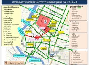 """เช็กด่วน! เส้นทางเลี่ยง แนะนำ ม็อบ """"ปชช.คนไทยฯ-ไทยไม่ทนฯ-CAR MOB"""""""