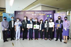 การบินไทยจัดพิธีต้อนรับผู้โดยสารในเที่ยวบินแรกบินตรงจากยุโรปสู่ภูเก็ต สนับสนุนนโยบายภูเก็ตแซนด์บ็อกซ์