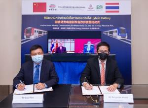 EA เซ็น MOU พันธมิตรในจีน พัฒนารถไฟ Hybrid Battery