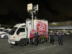 ทรู เร่งร่วมดูแลไทย ส่งกำลังใจและความช่วยเหลือผู้ประสบภัยจากเหตุไฟไหม้โรงงานย่านกิ่งแก้ว