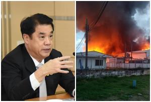 """""""สุริยะ"""" สั่ง กนอ.เร่งหาเหตุไฟไหม้โรงงานในนิคมฯ ลาดกระบัง หลังระงับประกอบกิจการชั่วคราว"""